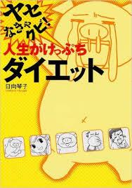 漫画家のイメージ